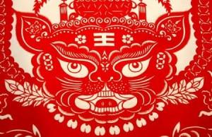 china-year-of-the-tiger